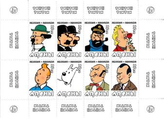 tintin-russia-abkhazia-sheet-5-tintin-animation-cartoon-dibujos