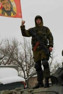 Serb in Ukraine